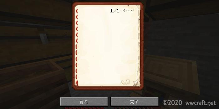 本と羽根ペンの編集画面
