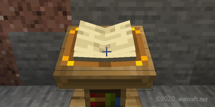 書見台の上で開いた本と羽根ペン