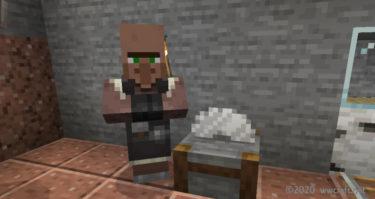 【マイクラ職業】石工さんの仕事とは?取引できるものは何?石切台を活用してみよう