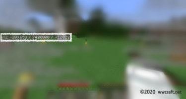 座標を活用して、マイクラを攻略しよう。座標とブロック座標の違いも分かります。